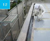中塗り塗布 ガラスマットライニングによりできた防水層を保護しまた、平滑にするために樹脂を塗りこむ。