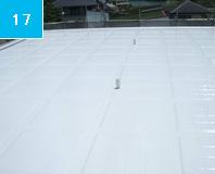 遮熱トップコート(1回目) 断熱材や防水層、トップコートの劣化をより小さくするために遮熱効果のあるトップコートを使用