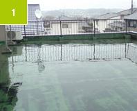 施工前 全景 保護モルタルの上にウレタン防水をして15年以上経っている。見た目は問題なさそうだがチェックすると問題があった。