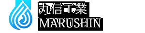 屋上・屋根・ベランダの雨漏り修理は大阪・堺の[丸信工業]